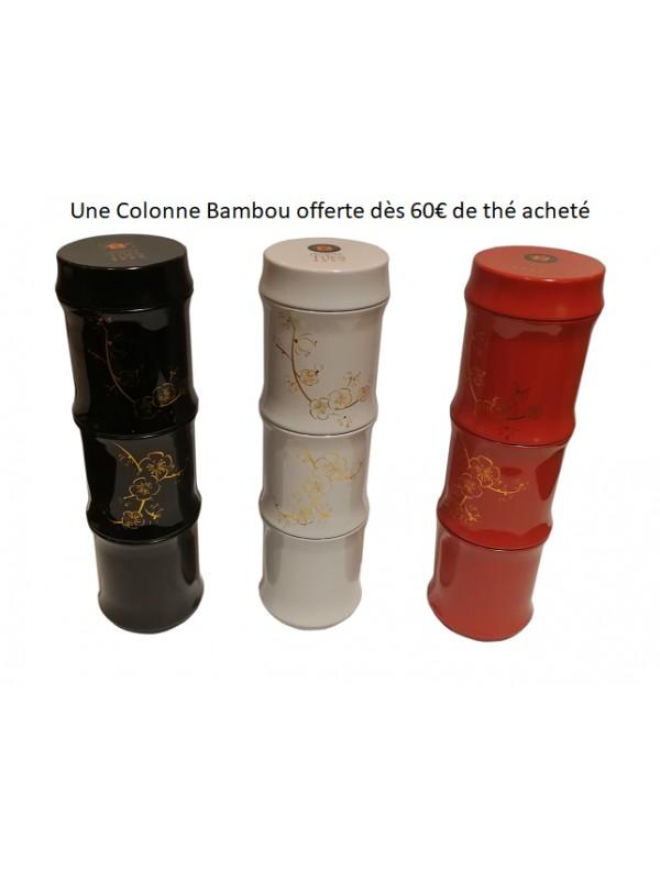 Colonne Bambou Offerte